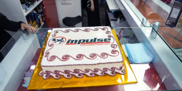 День рождения тренажерного зала